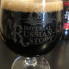 Courage Imperial Russian Stout glass